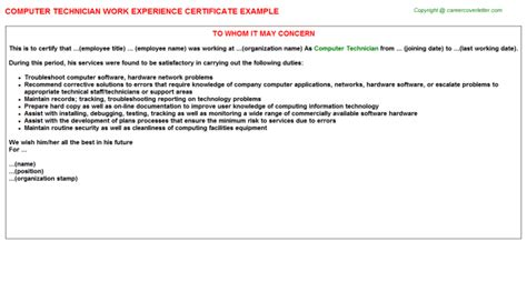Experience Letter Hardware Networking Computer Technician And Support Specialist Work Experience Certificates