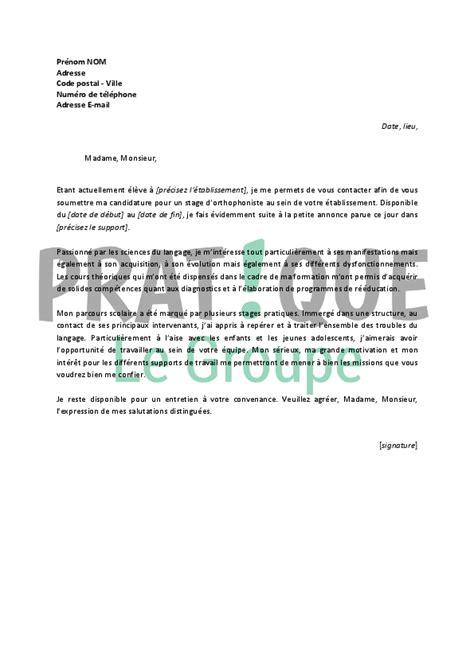lettre de motivation pour un stage d orthophoniste pratique fr
