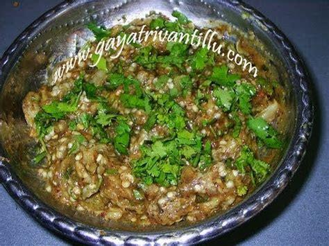 vankaya kalchi pachhadi roasted eggplant chutney
