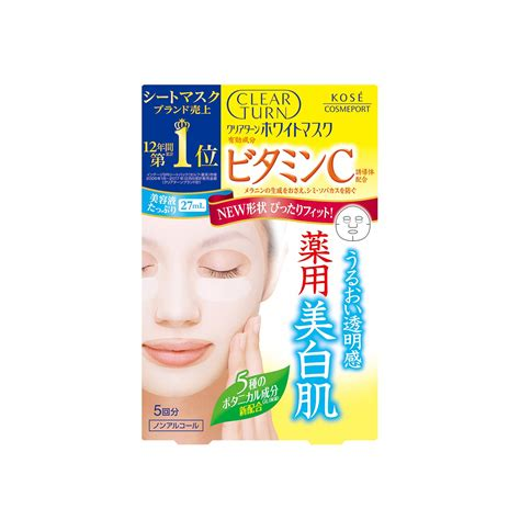 Hadalabo Shirojyun Whitening Mask hadalabo shirojyun medicated bikhaku