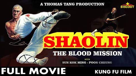 film kungfu pocong full movie kungfu shaolin youtube www imgkid com the image kid