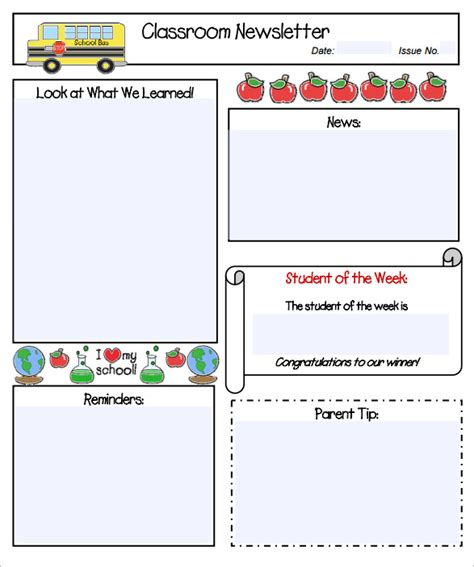 sample kindergarten newsletter template