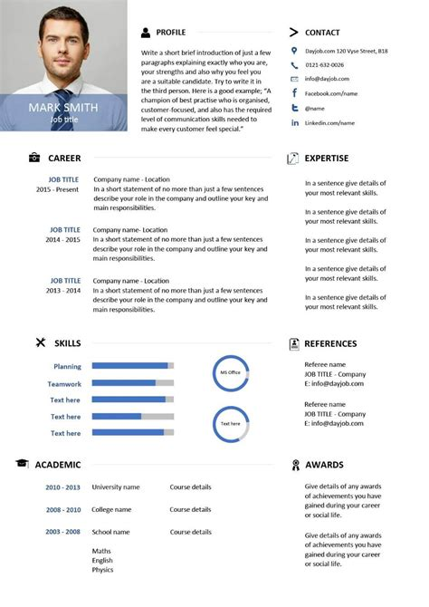 modern resume template  examples sample  design