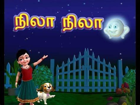 download mp3 gratis nila sari nila mp3 songs download free and play musica