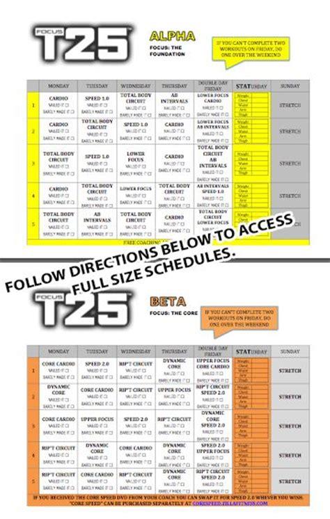printable t25 schedule focus t25 workout schedule http zillafitness com focus