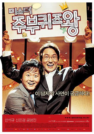 tattoo korean movie watch online eng sub korean drama and movie lists watch korean drama series