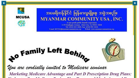 burmese community activities and events burmese community activities and events no family left