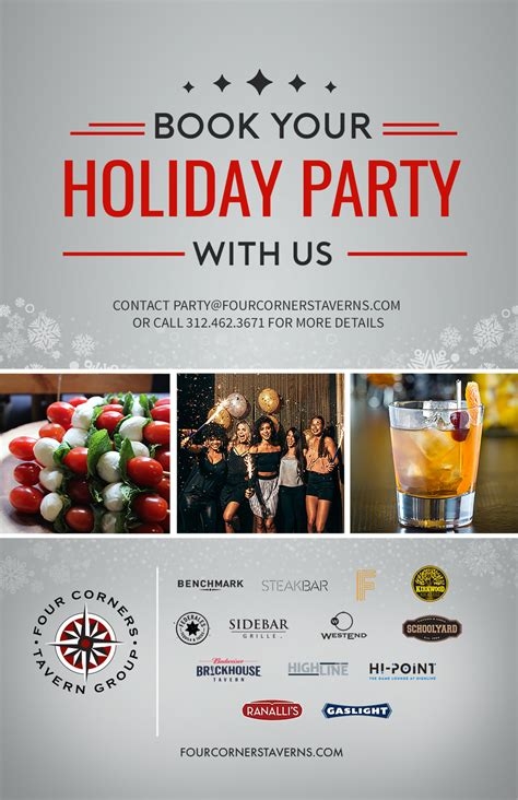book your holiday party with us at schoolyard october 9