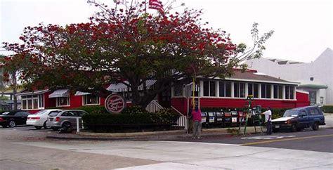harbor house cafe harbor house caf 233 dana point california