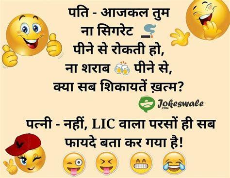 ideas ka hindi meaning the 25 best ideas about funny jokes in hindi on pinterest