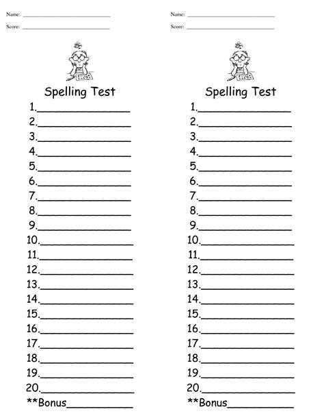 spelling test spelling test template tryprodermagenix org