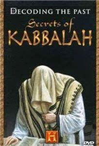 secret and esoteric currents in the history of religions books 1000 images about kabbalah on tree of