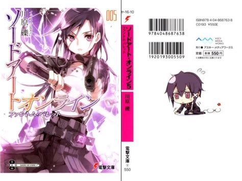 read light novels online sao light novel 16 5 read online decoratingspecial com