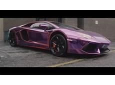 Lamborghini Veneno 2019