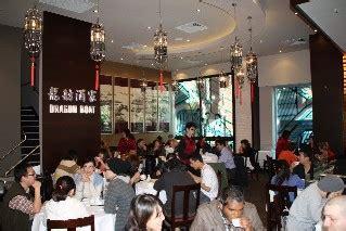 dragon boat yum cha buffet yum cha restaurants in melbourne
