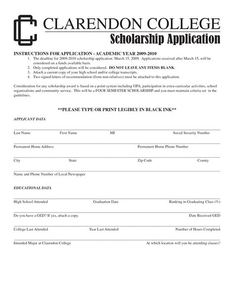 Sle Scholarship Grant Application Form For College Scholarship Application Template 54 Images 7 Blank College Application