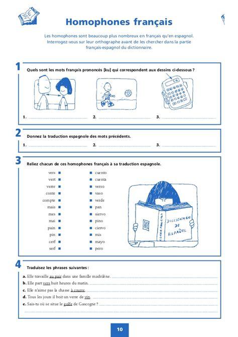 espagnol cahier dactivits pour cahier d activit 233 s petit larousse espagnol