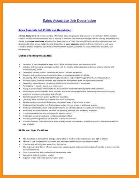 sle of excellent resume walmart sales associate resume memo exle