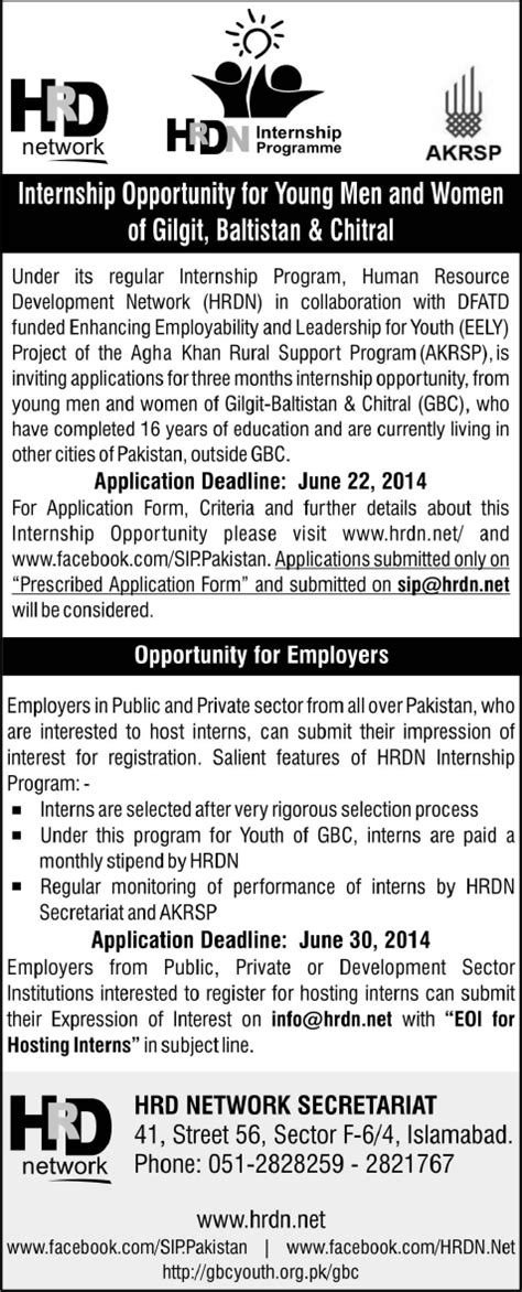 hrdn internship program 2014 for gilgit baltistan chitral in pakistan the news on 18 may 2014