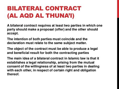 exle of unilateral contract chapter six