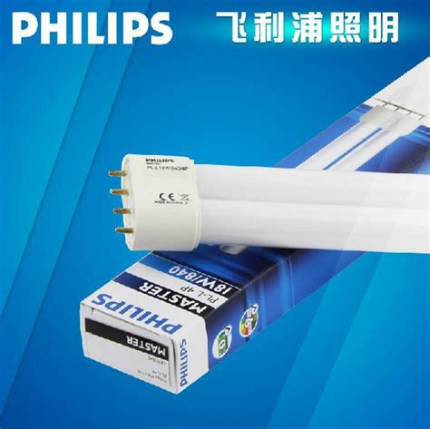 Philips Jelly Table L Led 36w compare prices on philips fluorescent ls