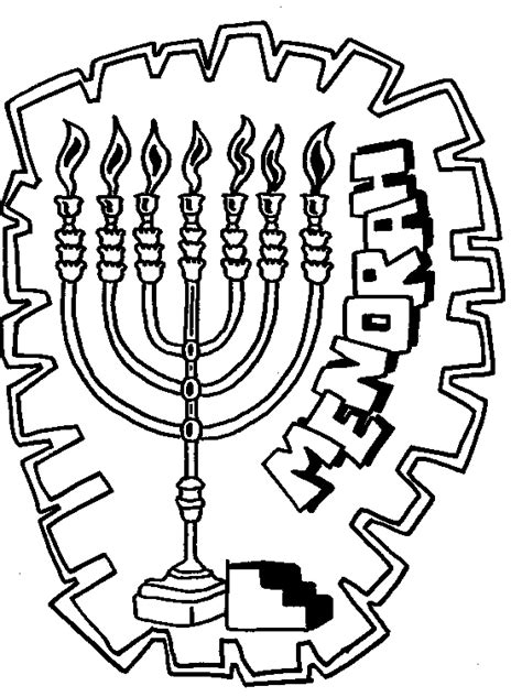 Torah Tots Parsha On Parade Terumah Coloring Page Torah Tots Coloring Pages