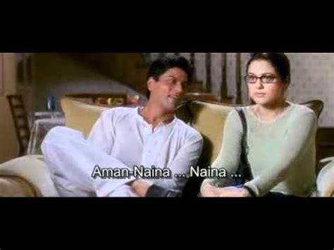 film cinderella sa prevodom indijski film sa prevodom kal ho naa ho 2003 youtube