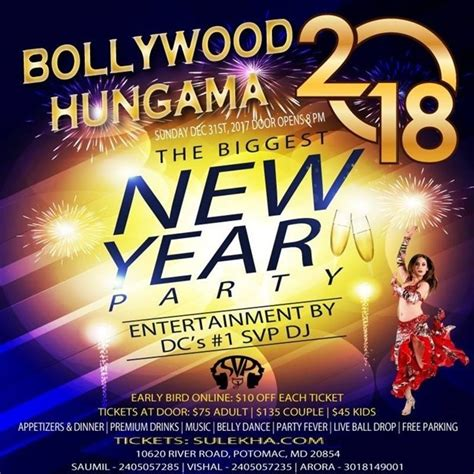 new year 2018 dc hungama new year 2018 dc in kogok