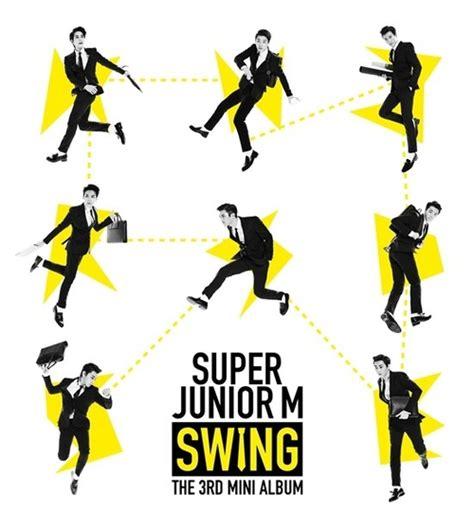 s m swing download mini album super junior m swing 3rd mini album