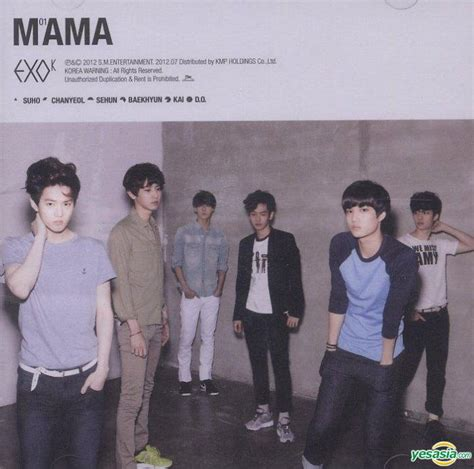 Download Mp3 Exo Album Mama | download mp3 exo mama chinese version yesasia exo k 1st