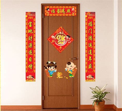 new year decorations to buy buy wholesale new year decorations from