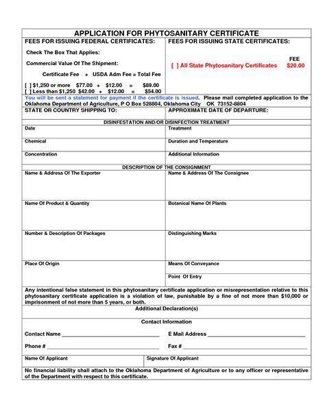 usda certification letter usda certification letter 28 images business templates