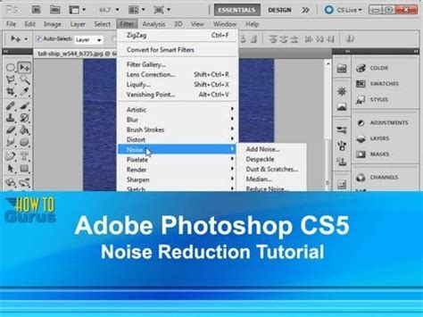 Photoshop Cs5 Noise Reduction Tutorial | adobe photoshop noise reduction tutorial image noise