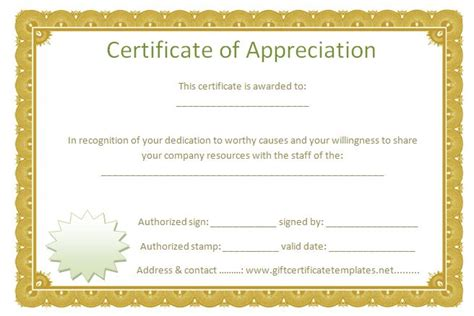 volunteer recognition certificate template golden border certificate of appreciation free