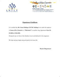 Experience Letter Sle