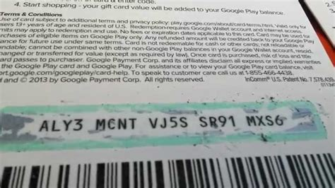Free Gift Card Codes For Google Play Store - how to get redeem codes for google play store memphis botanical garden