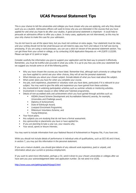 Personal Statement Sample For Resume