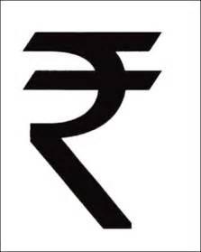 indian vanity case rupee sign inspired