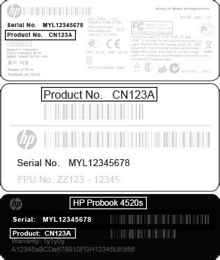 wps pin location hp 6968 android wps pin ~ elsavadorla