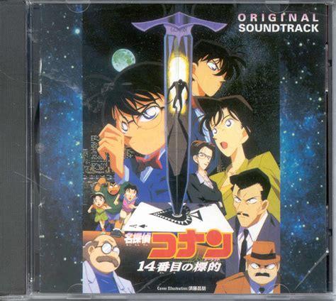 Detective Conan The 14th Target jpophelp detective conan 14th target soundtrack