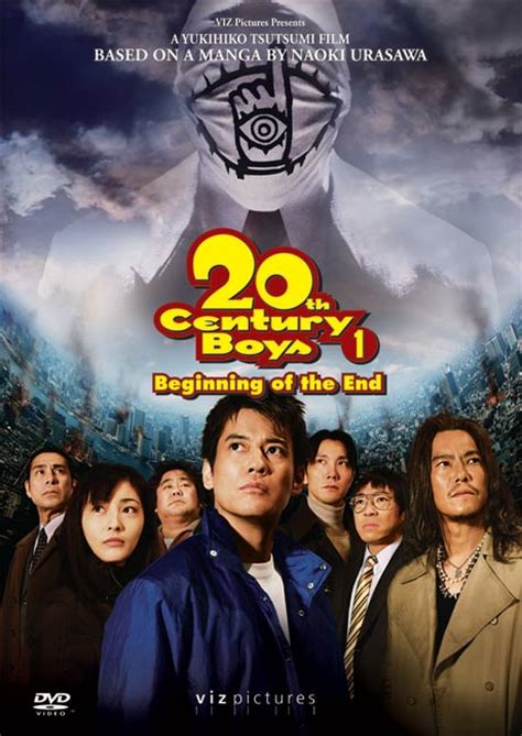 viz to release 20th century boys 1 beginning of the end on dvd film crush collectibles