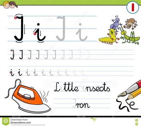 Letter Agreement Kudoz comment dessiner la lettre i 28 images dessins lettre d 201 ducatifs coloriage lettre b