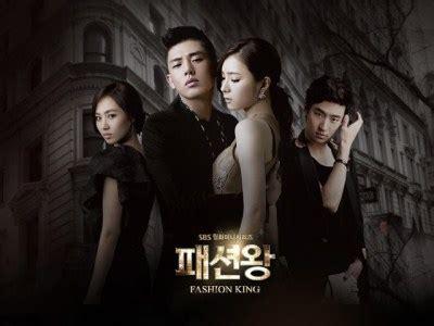 film drama korea fashion king film drama korea fashion king tulisan dunia maya