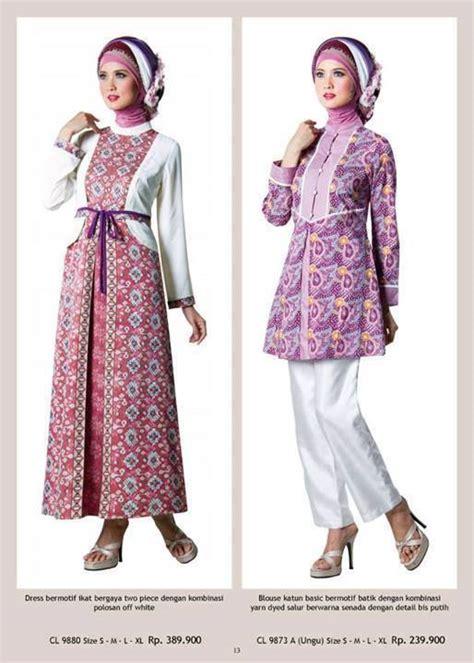 New Kancing Kancing Baju Original busana muslim koleksi terbaru