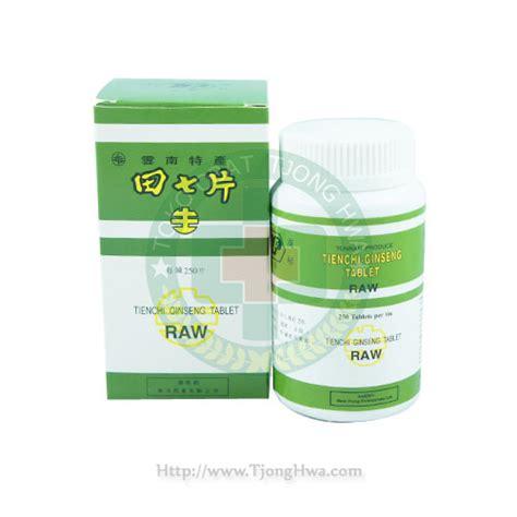 Tienchi Ginseng Tablet tienchi ginseng tablet 250 s citra