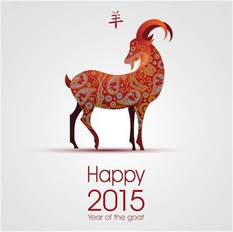 new year animals goat new year 2015 wood goat sheep universal