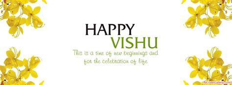 puthuvalsara ashamsakal vishu wishes greetings gifs