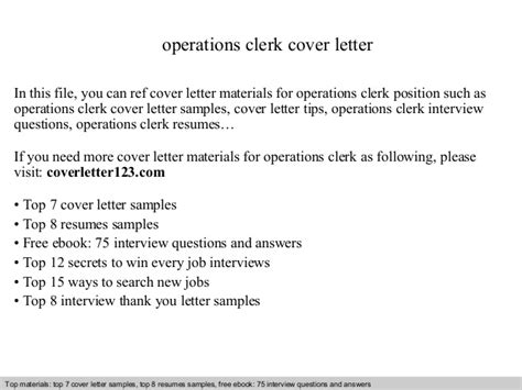 cover letter operation clerk operations clerk cover letter
