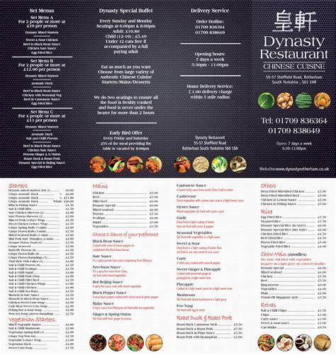 dynasty buffet menu dynasty
