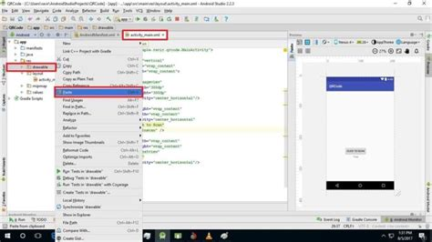 android studio linearlayout center qr code scanning using android studio